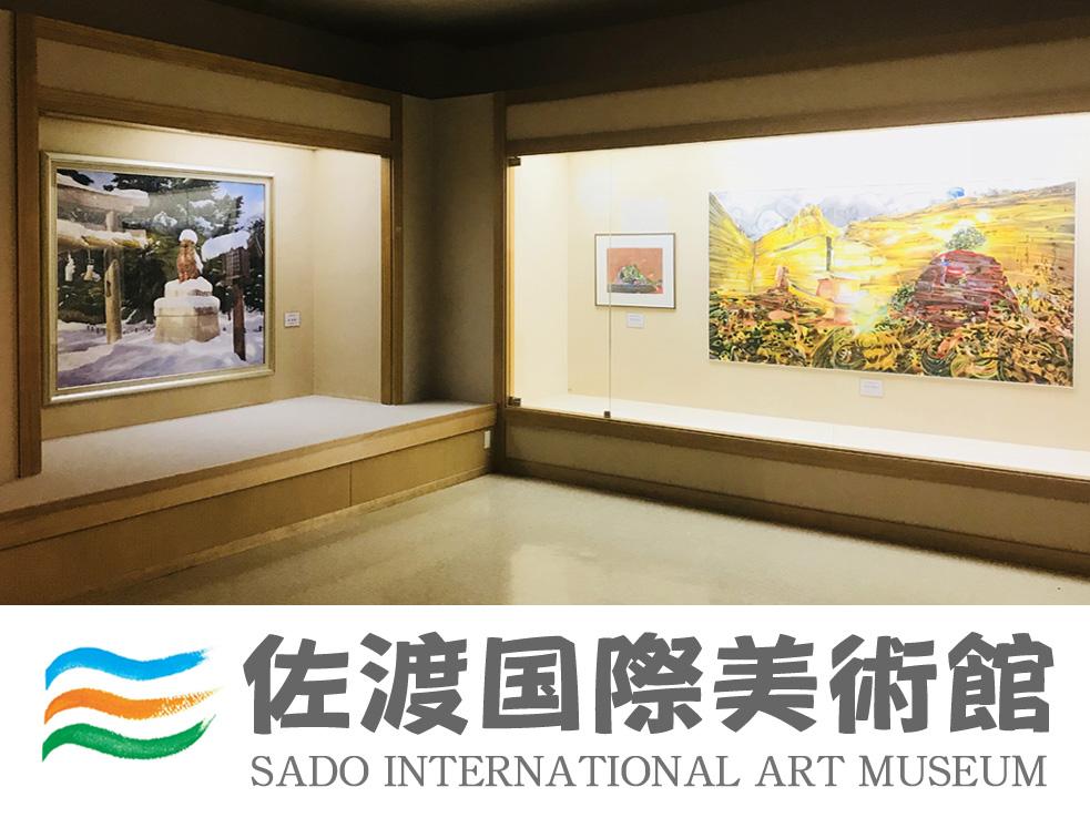 佐渡国際美術館ロゴ